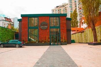 Slika: Garni Hotel Nota ‒ Beograd