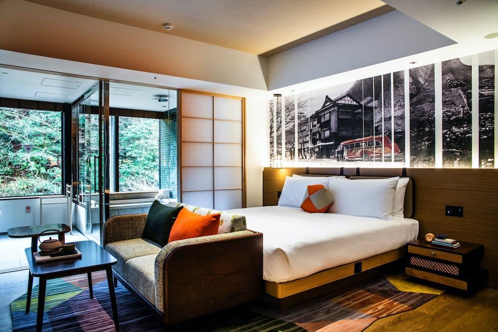 디럭스룸 (Private Onsen) - 객실