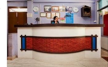 加德滿都SPOT ON 398 Hotel Maansarobhar 的圖片
