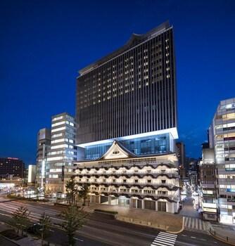 오사카의 호텔 로열 클래식 오사카 사진