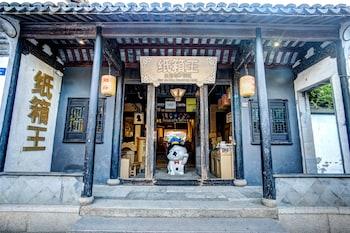 Slika: Zhouzhuang Natie Art Space ‒ Suzhou