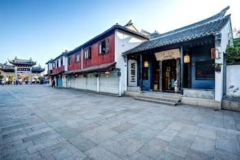 Image de Zhouzhuang Natie Art Space à Suzhou