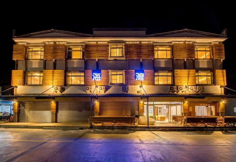 綠島海灣會館, 綠島鄉, 酒店入口 - 夜景