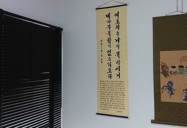 Furusatonoie, Kyoto, Quadruple Room, Guest Room