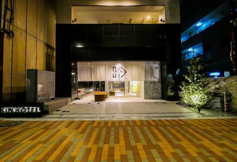 Kin Hotel, Tokio, Entrada del hotel