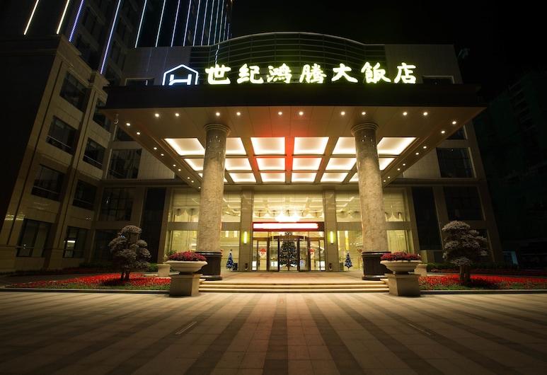 The Century Hongteng Hotel, Fuzhou