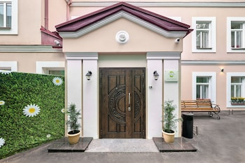 תמונה של Ordynka במוסקבה