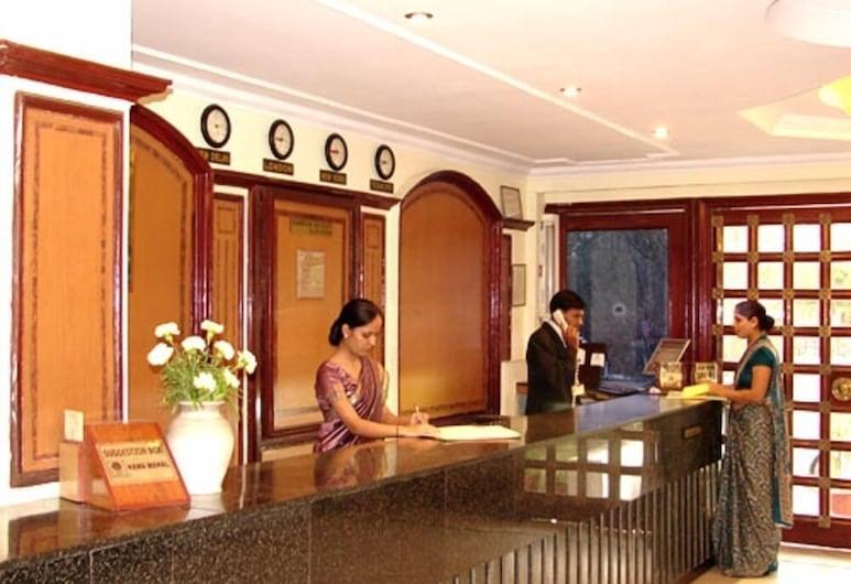 Hotel Hawa Mahal, Jaipur, Reception