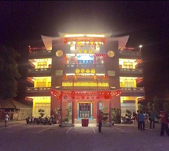 Fotografia do Heng Ann Guest House em Malaca