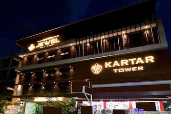Bild vom Hotel Jewel Palace in Bhopal