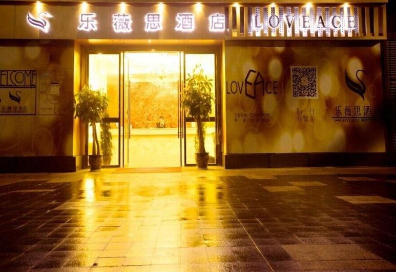 Love Face Hotel, Xi'an, Hotel Entrance