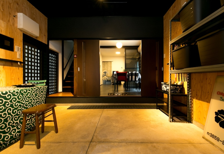 Mineo Shoten, Tokyo, Private Vacation Home, Living Room