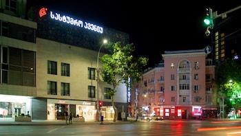 Sista minuten-erbjudanden på hotell i Tbilisi