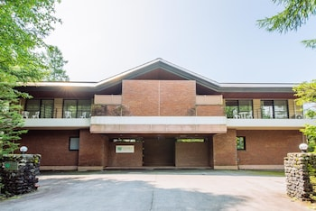 Karuizawa bölgesindeki IKOI Villa resmi