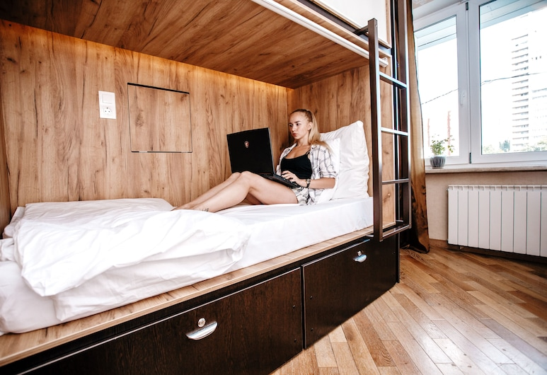 O2 Capsule Hotel, Moscow, Shared Dormitory, Women only (8 beds), Guest Room