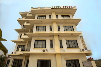 Picture of OYO 490 Hotel Stupa in Lumbini
