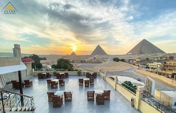 Kuva Egypt Pyramids Inn-hotellista kohteessa Giza