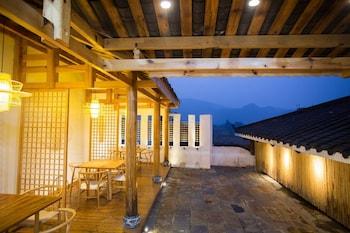 Picture of Wu Wei Qi Ju Lin Xi Villa Inn in Zhangjiajie