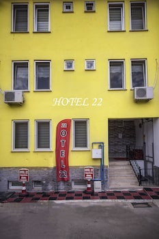 Picture of Otel 22 in Edirne