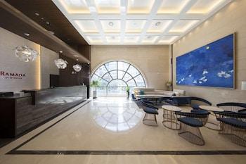 Daejeon — zdjęcie hotelu Ramada by Wyndham Daejeon