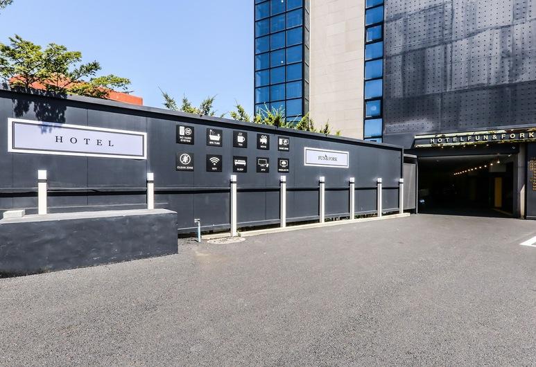 瑞山乐趣叉子酒店, 瑞山市, 酒店入口
