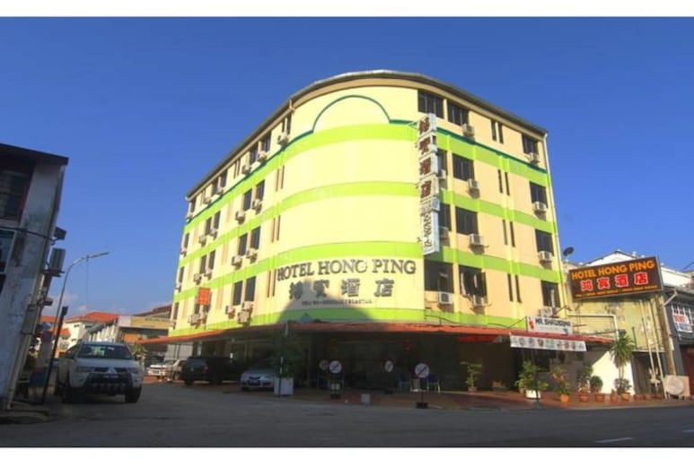 Hotel Hong Ping, George Town