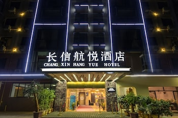 Picture of Changxin Hangyue Hotel in Kunming