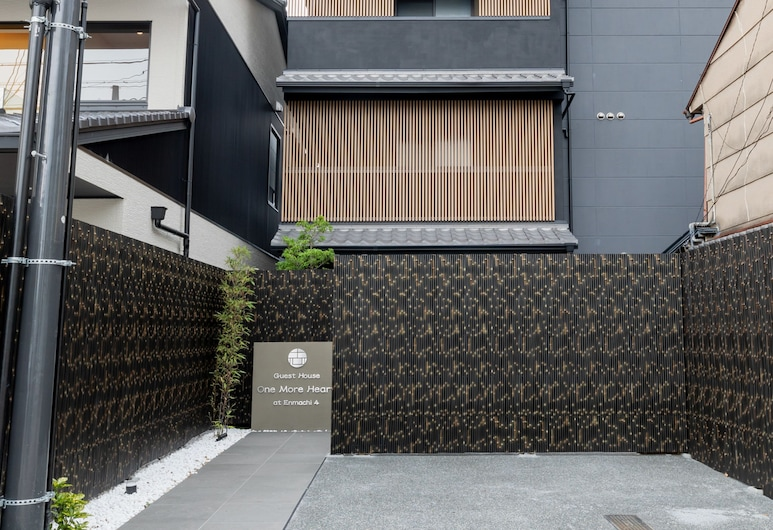 Guest House One More Heart 円町 4, 京都市