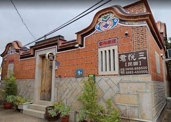 ภาพ จอยลิน 3 โฮมสเตย์ ใน Jinning