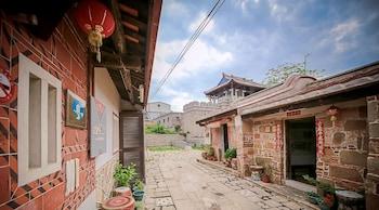 Jincheng bölgesindeki Minnan Inn No.2 resmi