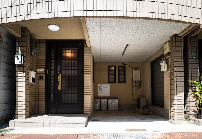 楓流館, 大阪市