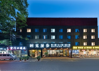 Enter your dates for special Beijing last minute prices