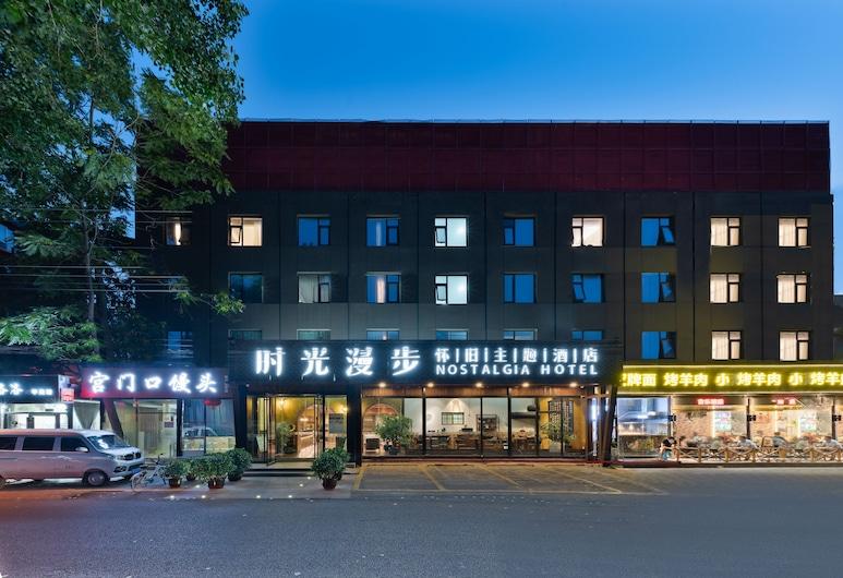 Nostalgia Hotel Beijing Guomao Branch, Beijing