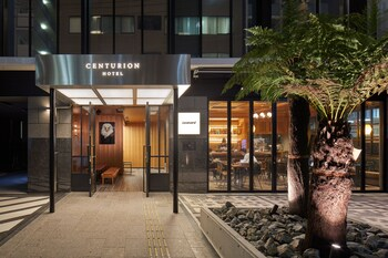 A(z) Centurion Hotel CEN Hakata hotel fényképe itt: Fukuoka