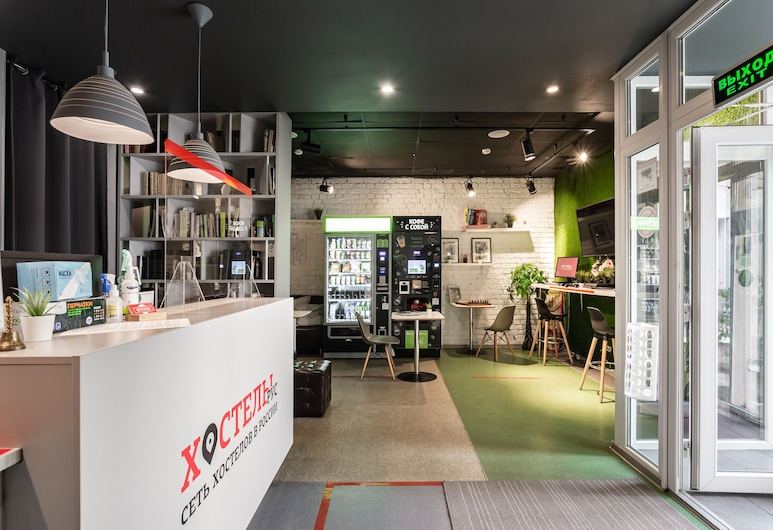 Hostels RUS - Chistye Prudy, Moscow, Recepcia