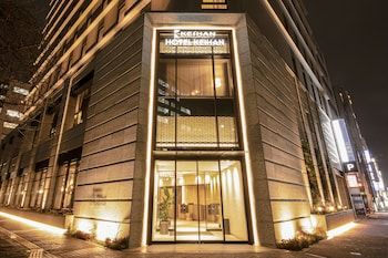 Picture of Hotel Keihan Nagoya in Nagoya