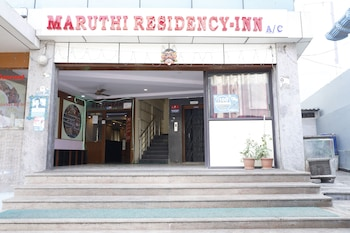 Picture of Hotel Maruthi Residency Inn in Hyderabad