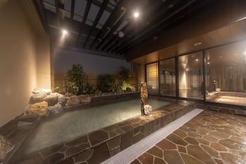 Picture of Dormy Inn Kawasaki Natural Hot Spring in Kawasaki