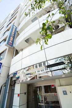 Φωτογραφία του Yokohama Sakuragicho Town Hotel 24, Γιοκοχάμα