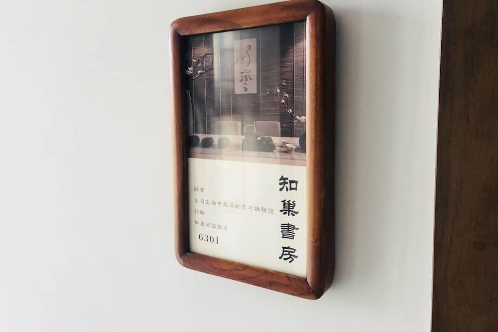 Chambre Double Design (D) - Lanai