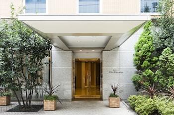 Gambar Hotel Villa Fontaine Tokyo-Hamamatsucho di Tokyo