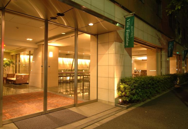 호텔 빌라 폰테인 도쿄-우에노 오카치마치, 도쿄, 호텔 입구