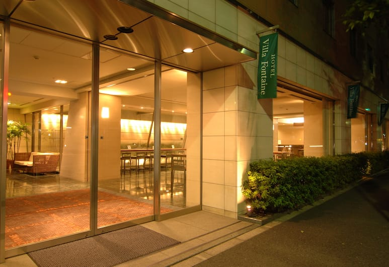 東京上野御徒町噴泉別墅飯店, 東京, 飯店入口
