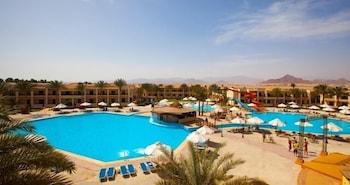 Foto Island Garden Resort - All Inclusive di Sharm El Sheikh