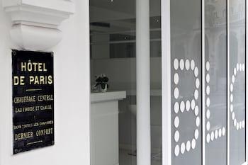 パリ、BLC デザイン ホテルの写真
