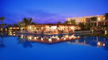ภาพ Jaz Aquamarine Resort - All Inclusive ใน Hurghada