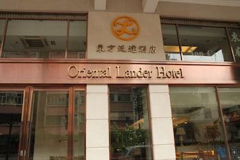 Picture of Oriental Lander Hotel in Kowloon