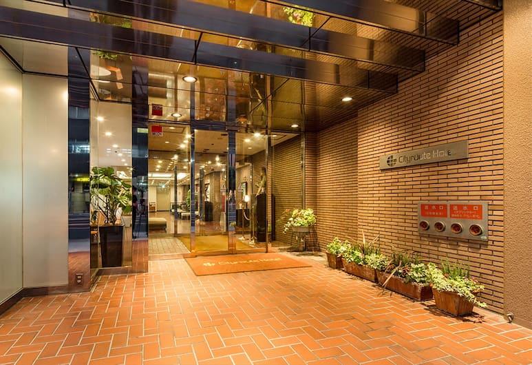 シティルートホテル, 大阪市, ホテル エントランス