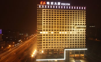 Picture of Vision Hotel in Beijing