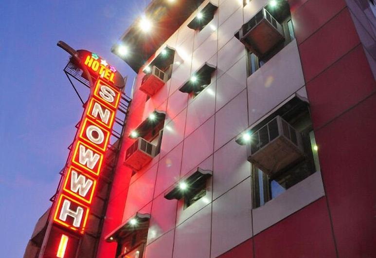 白雪公主豪華酒店, 新德里, 酒店入口 - 夜景